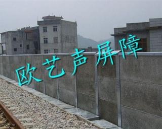 轻质高强水泥声屏障