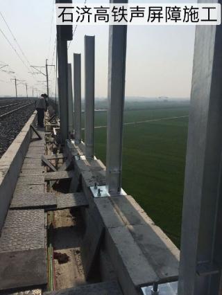 石济高铁声屏障施工