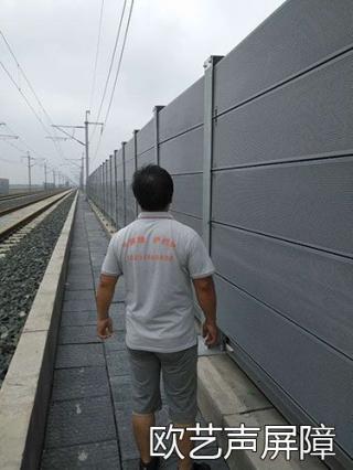 石济高铁声屏障