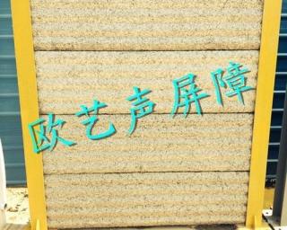 水泥木屑声屏障