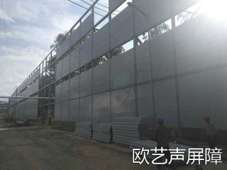 攀钢生产区声屏障